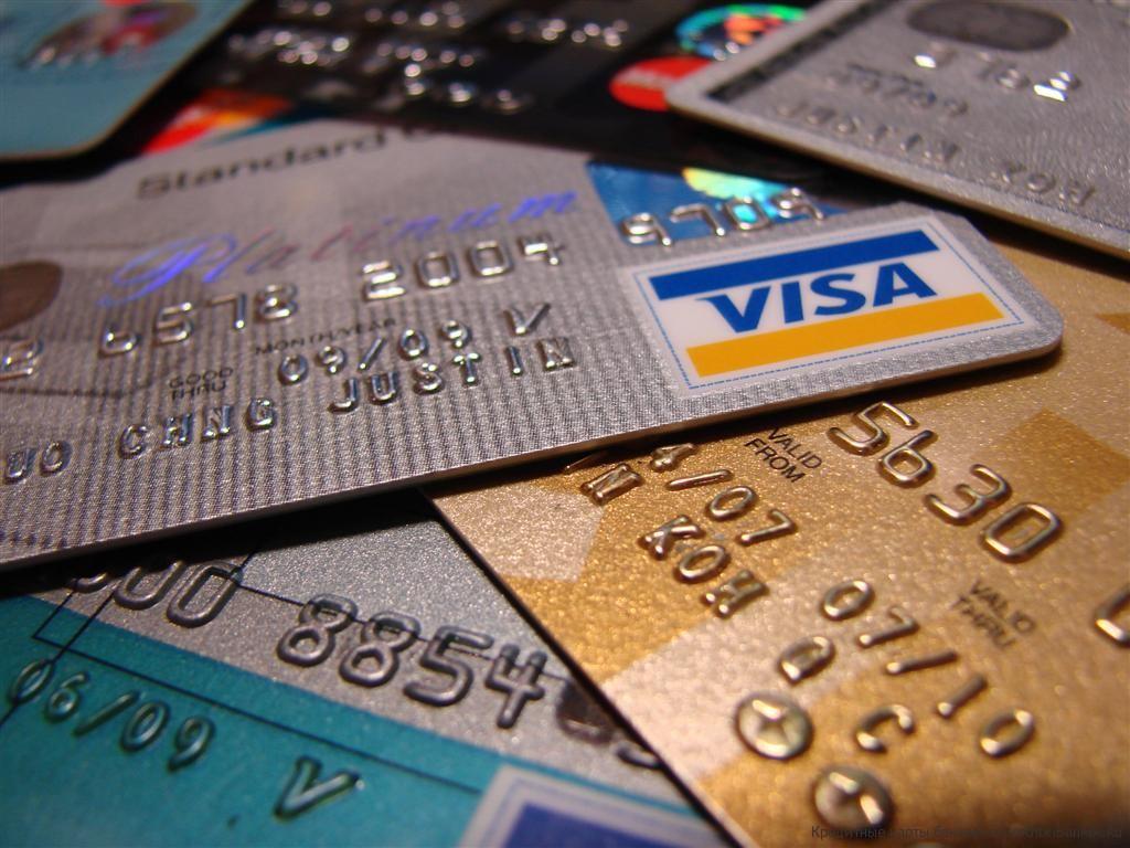 оформить банковскую карту кредитную один день просрочки по кредиту