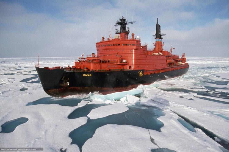 Россия в Арктике, нефть в Арктике, кому принадлежит Арктика, северный морской путь России, арктический шельф