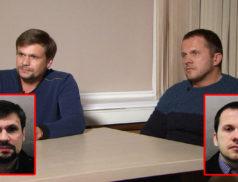 кто такие Петров и Боширов, где Петров и Боширов, подозреваемые в отравлении Скрипалей, ГРУ России, Мишкин и Чепига