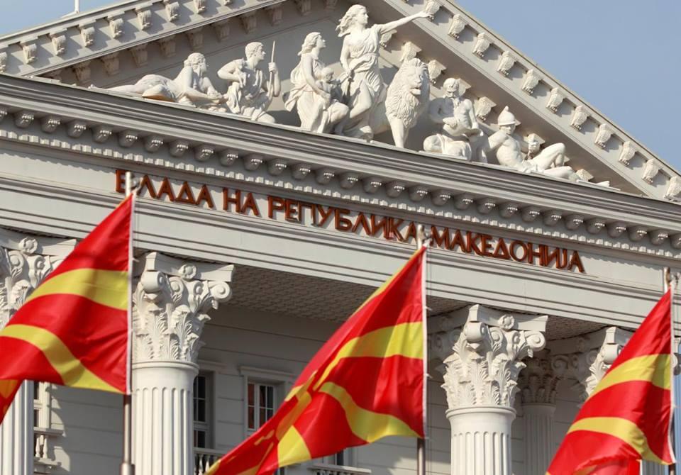 республика Македония, Македония и Греция, референдум о названии в Македонии