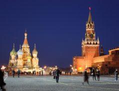 какое место заняла Россия 2018, какое место занимает Россия по населению, 1 места России в мире, рейтинг России в мире