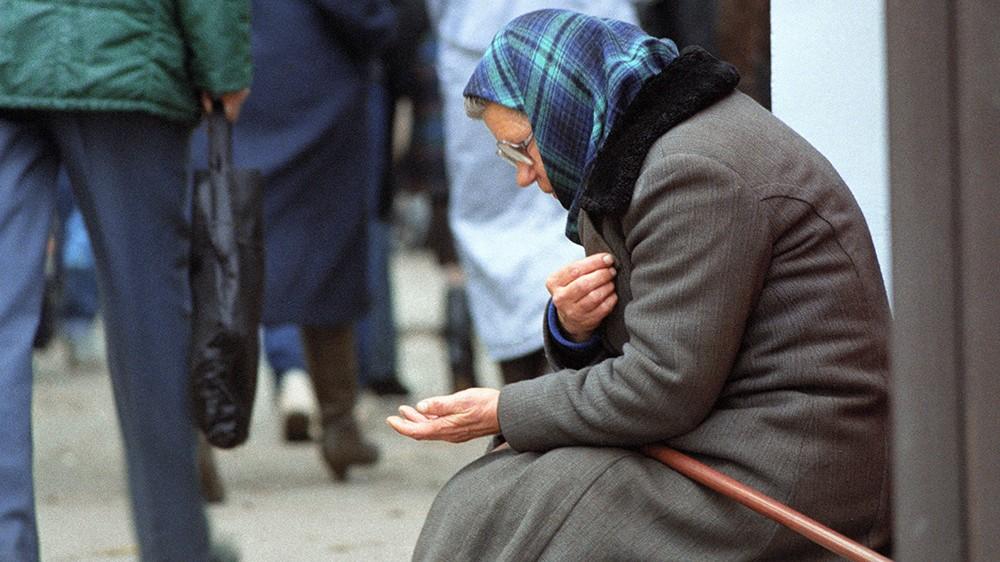 самая бедная страна Европы, Украина страна Европы, самые бедные страны мира, средняя зарплата в Украине, дефолт в Украине