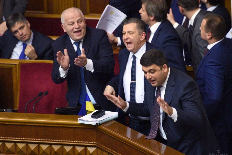 какая зарплата у депутатов, какая зарплата у президента, заработная плата в Украине