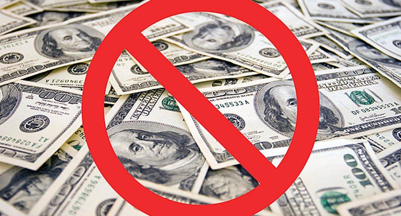 дедолларизация в России, какие страны отказались от доллара, американские санкции, санкции США против России