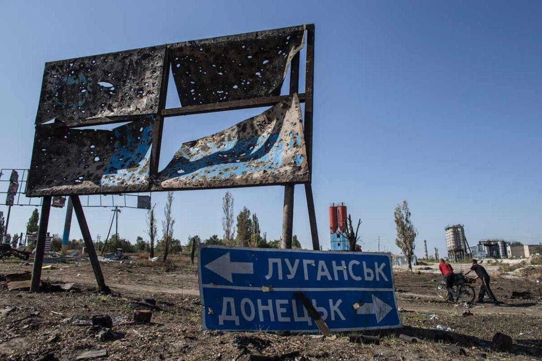 Донецк и Луганск, ДНР ЛНР Донбасс, ОРДЛО, регионы Украины
