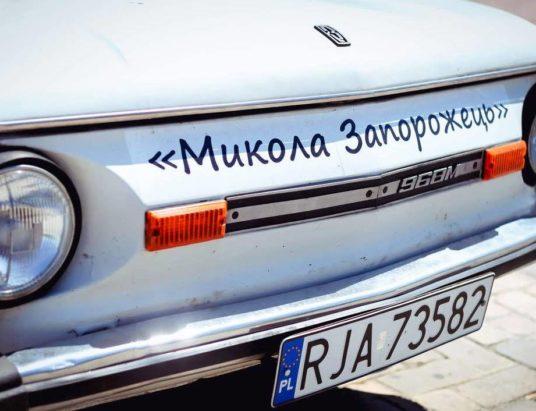 сколько стоит растаможить авто, еврономера в Украине, стоимость растаможки авто, растаможка евроблях, таможенная гарантия