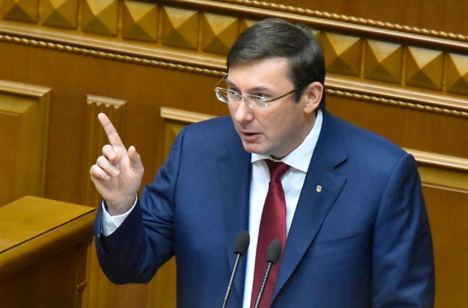 отставка Луценко, должность генерального прокурора, политический ход, Арсен Аваков, активистка Гандзюк