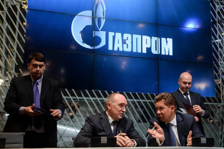 Газпром и Украина, Газпром суд, покупать ли акции Газпрома, ЮНСИТРАЛ, цена на газ в Украине для населения