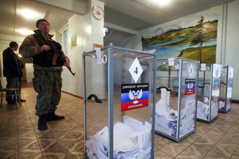 выборы на Донбассе, выборы главы ДНР, кто глава ЛНР 2018, Донбасс Россия Украина, санкции США против России