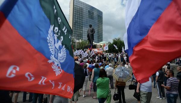 ДНР, ЛНР, Россия, деньги, статьи