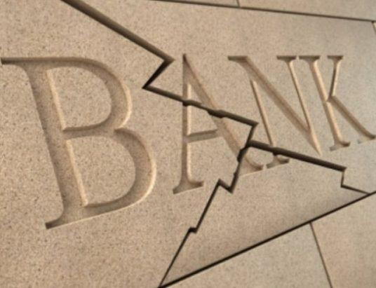 Проблемные банки Украины | 26 финучреждений могут закрыть