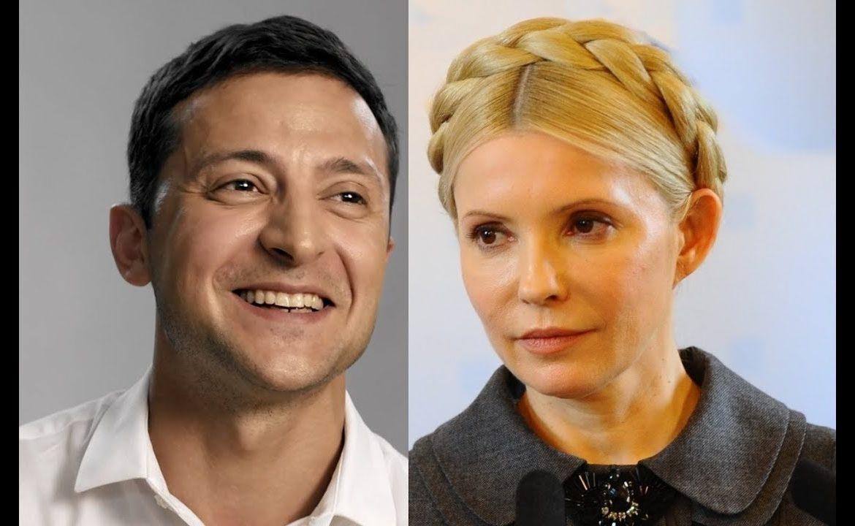Владимир Зеленский кандидат в президенты Украины, будет ли Зеленский президентом, президентские выборы на Украине 2019, Зеленский баллотируется в президенты.