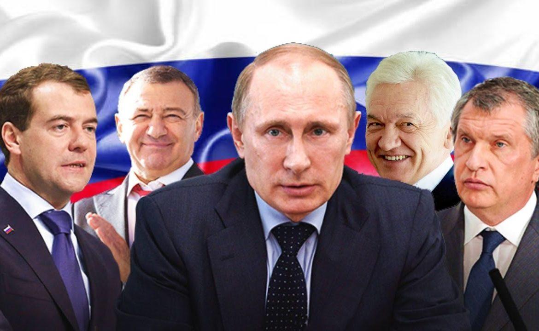 близкие Путина, кому помогает Путин, окружение Путина, лучшие друзья Путина, приближенные Путина