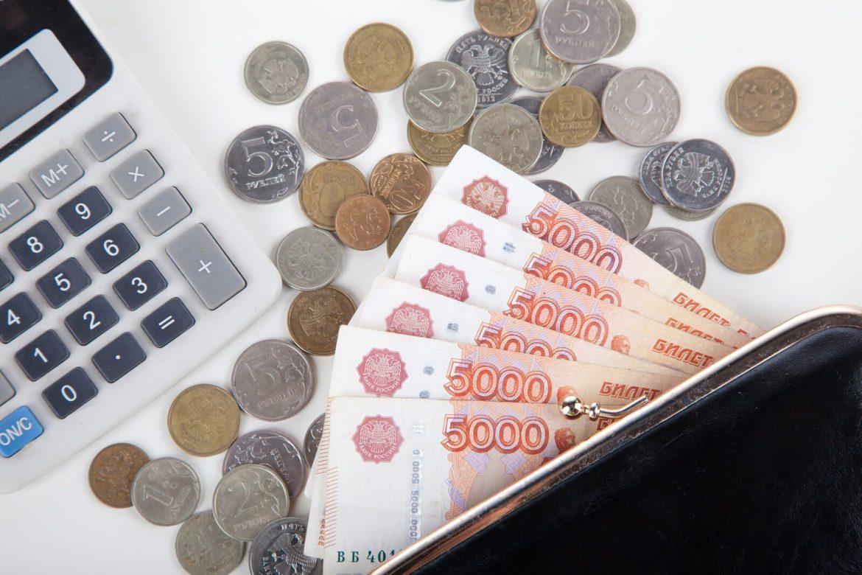 Накопительная пенсия в РФ | Новости пенсионной реформы