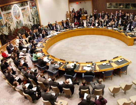 СБ ООН