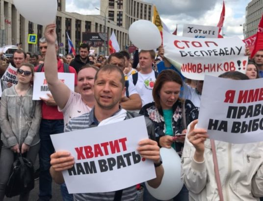 Miting_v_moskve