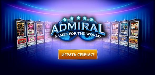 Играть в игровой автомат гараж онлайн бесплатно