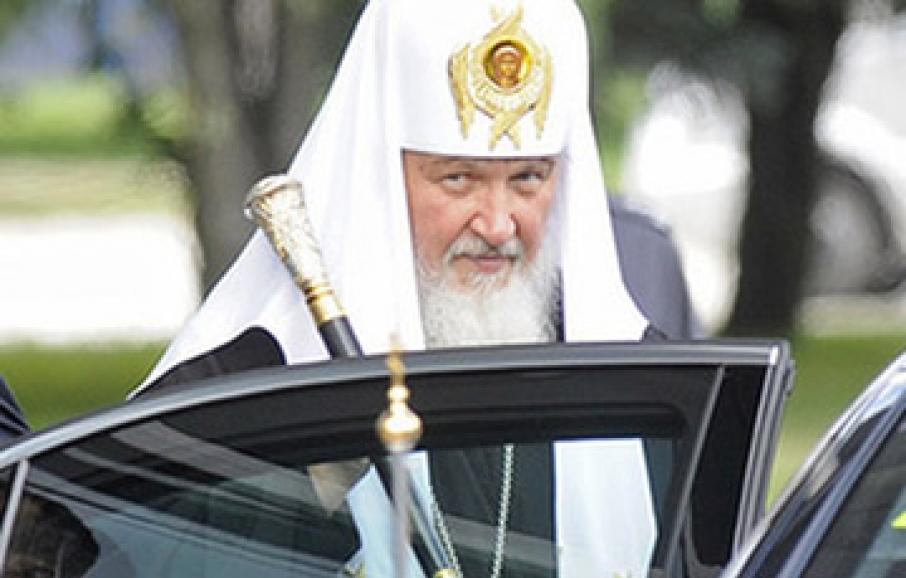 Патриарх Кирилл и автомобиль