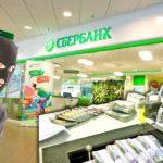 Мошенник и банк