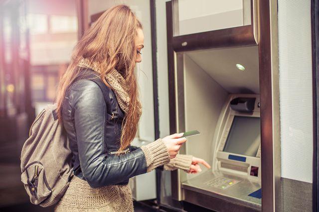 Закрытая банковская карта
