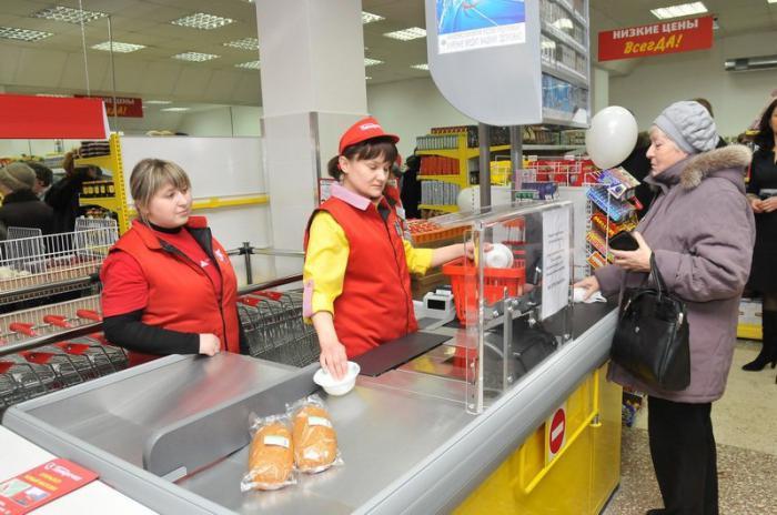 кассиры в супермаркете