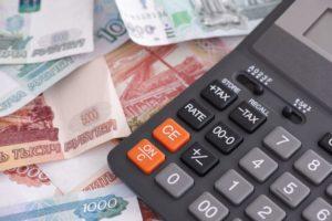 Как самостоятельно рассчитать сумму выплат