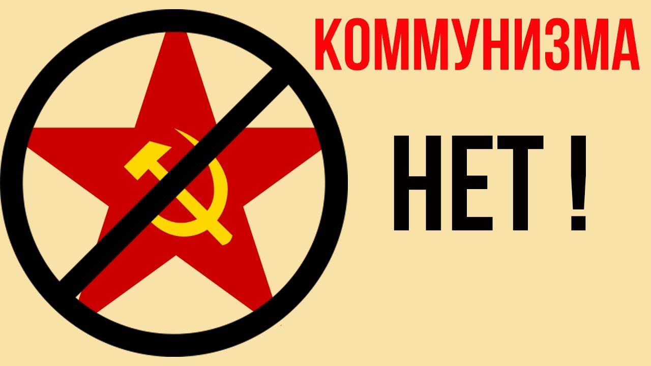 Запрет на деятельность КП в России