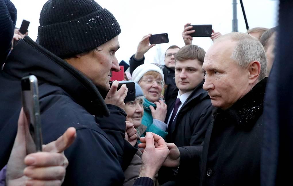 Путин встречается с народом