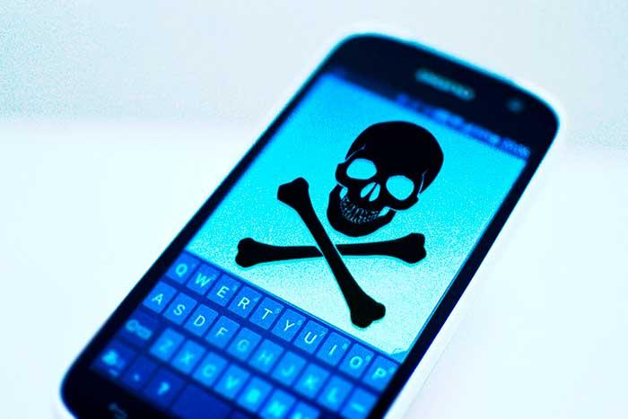 Опасный мобильник