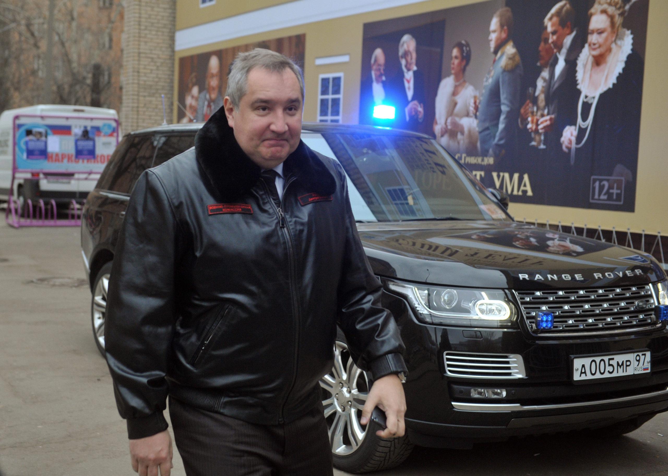 Range Rover и Рогозин