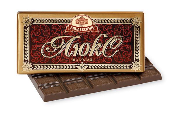 Темный шоколад «Бабаевский. Люкс»