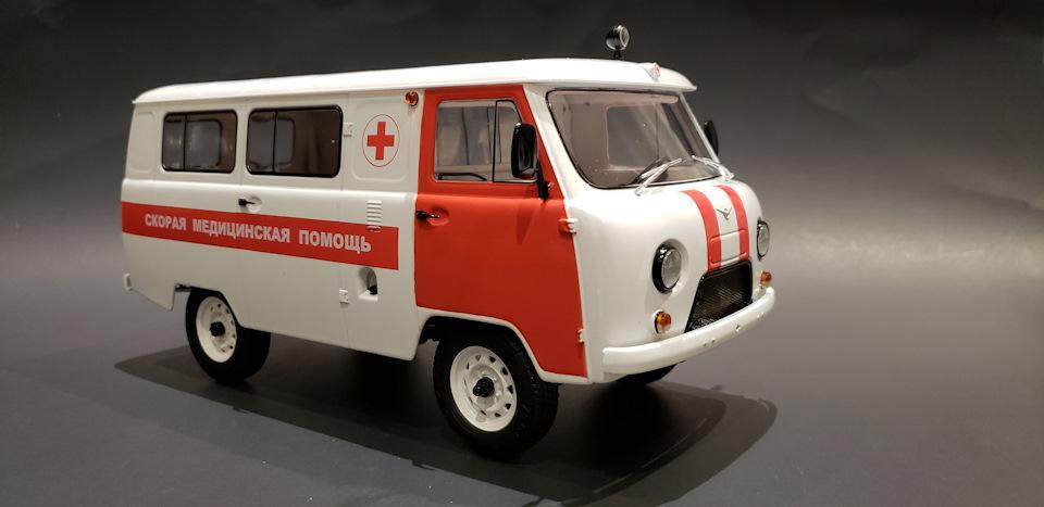 """Старая модель машины """"Скорой помощи"""""""