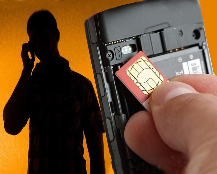 мошенничество с сим-картами