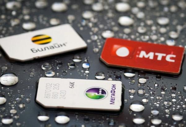 сим=карты разных операторов мобильной связи