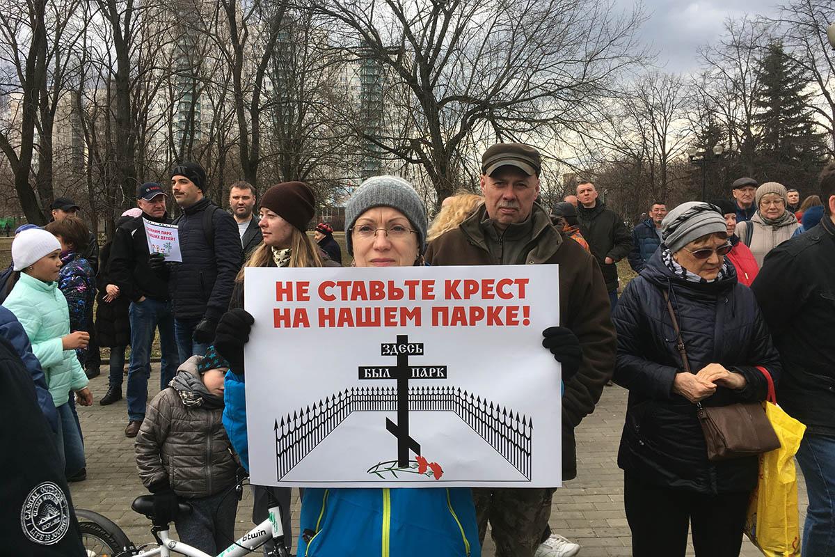 Активисты против строительства церкви на территории парка