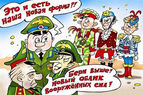 смешной плакат на 23 февраля