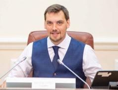 Алексей Гоончарук