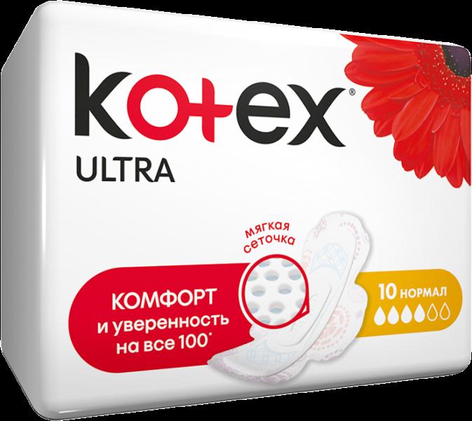 прокладки Kotex Ultra