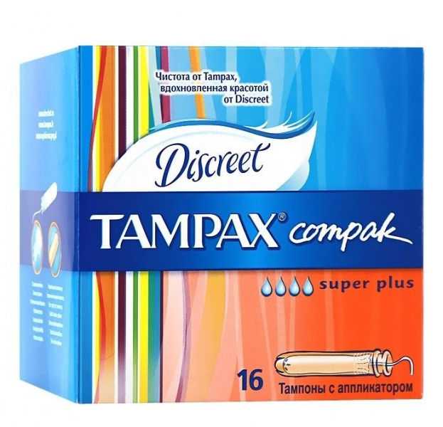 тампоны Tampax Compak