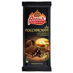 Темный шоколад «Россия - щедрая душа»