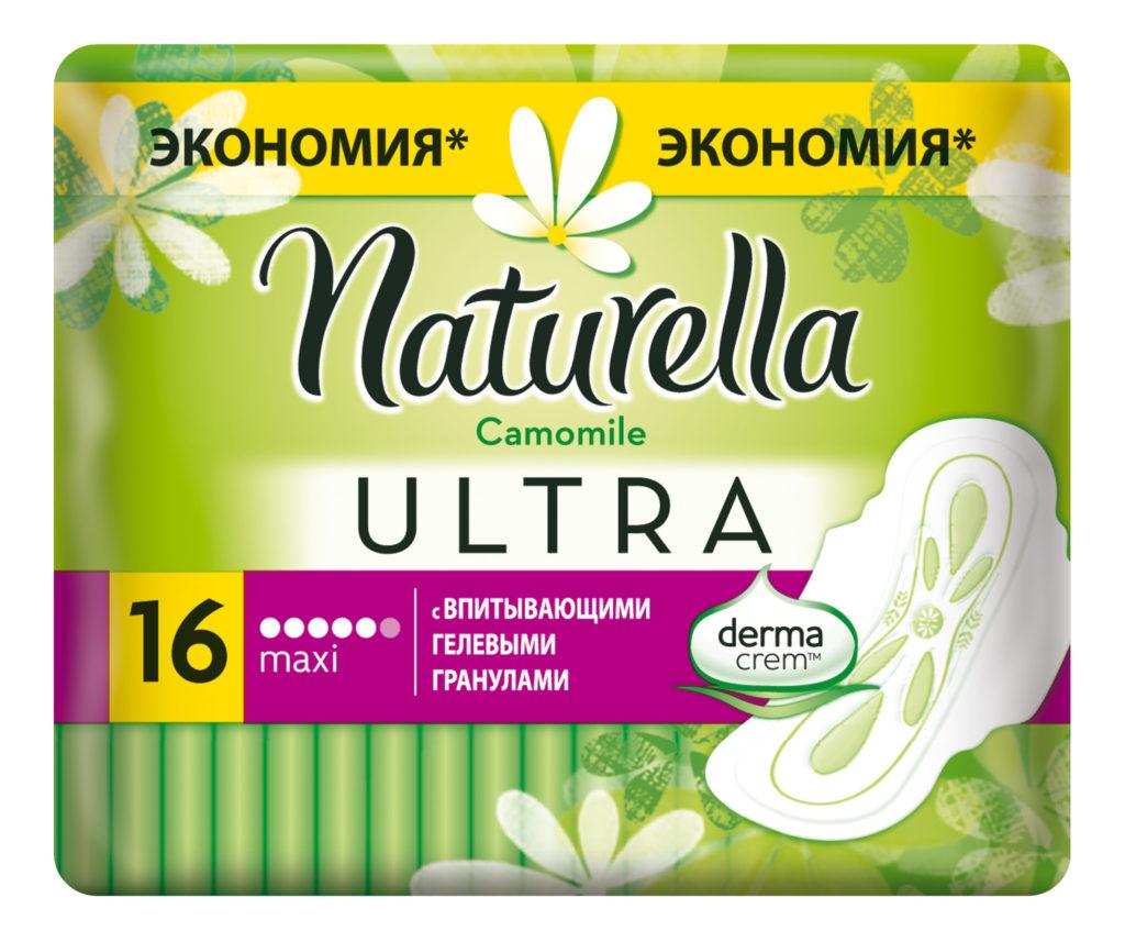 Натурелла