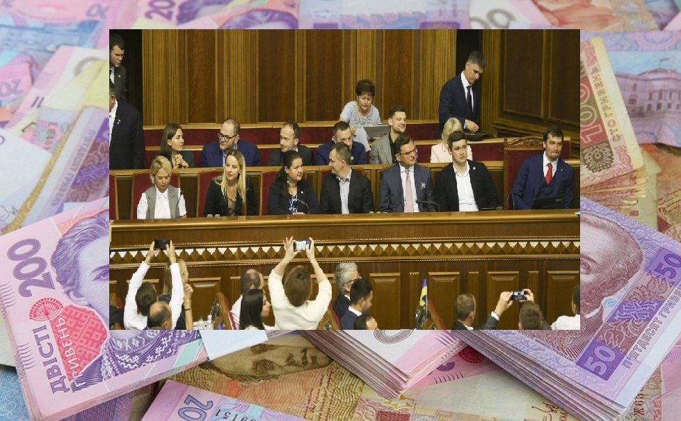 Кабмин и деньги