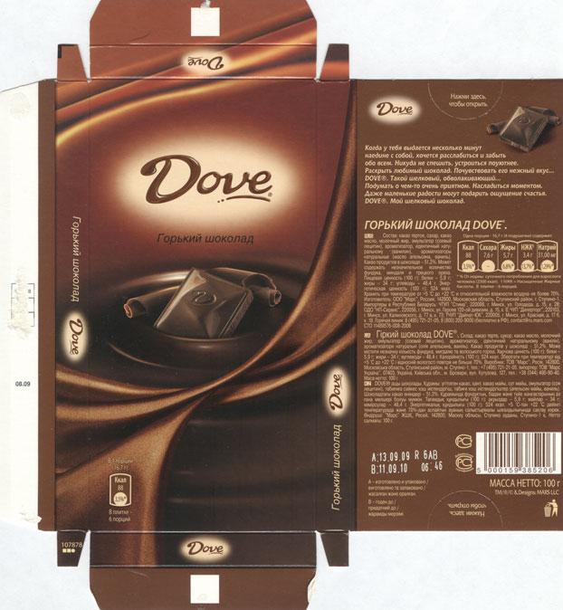 Темный шоколад DOVE