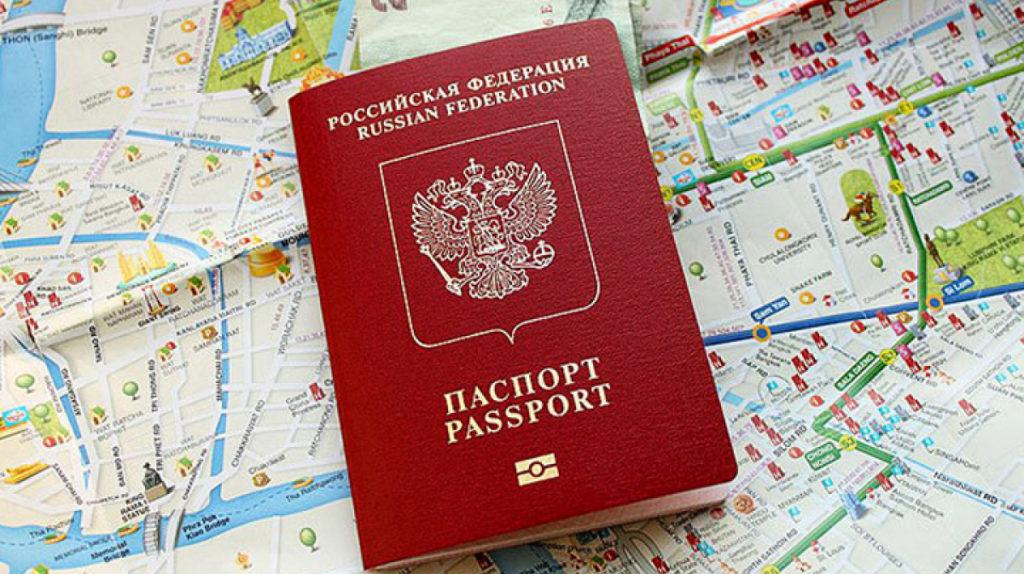 Загранпаспорт Россия