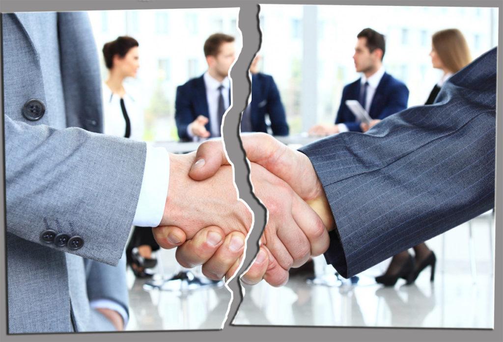 расторгнутые деловые отношения