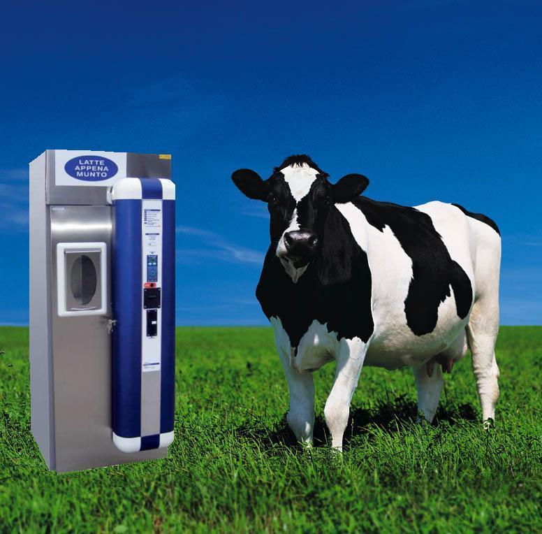молокомат (молочный автомат)