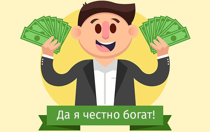 подтверждение дохода