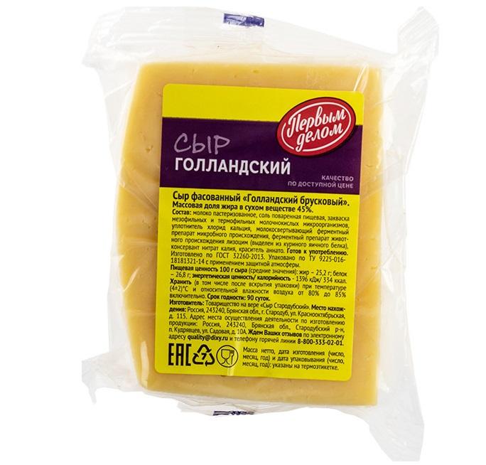 сыр первым делом