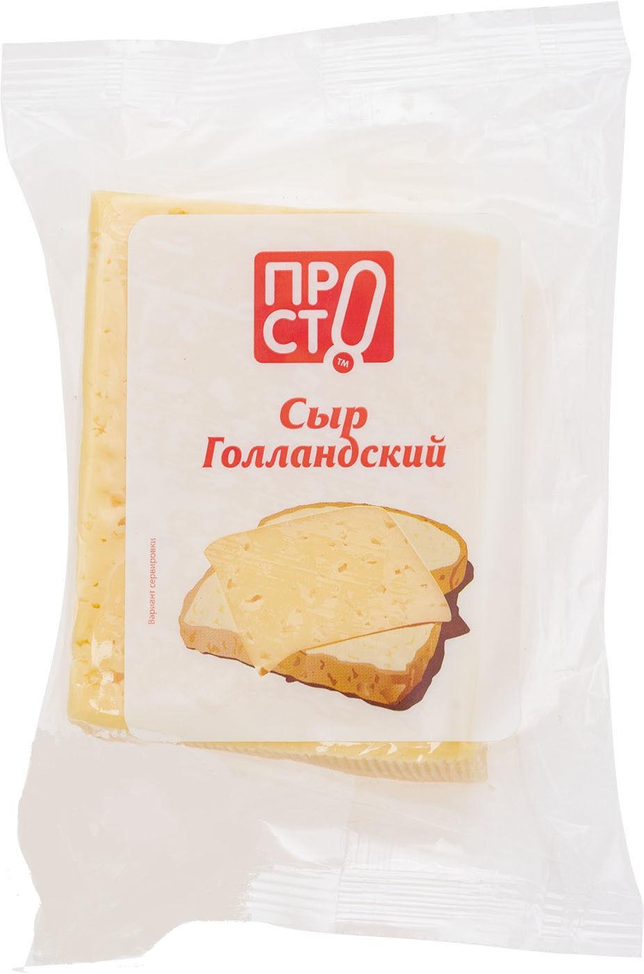 сыр просто