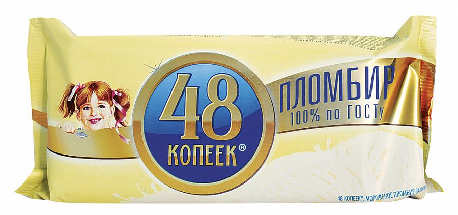 пломбир Nestle 48 копеек